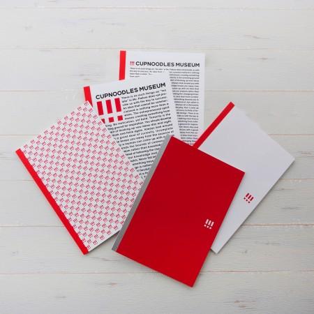Original Notebook (B5)