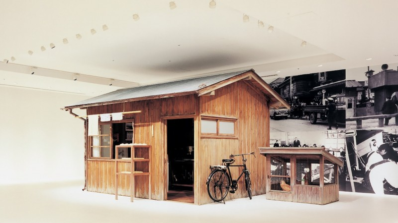 百福の研究小屋