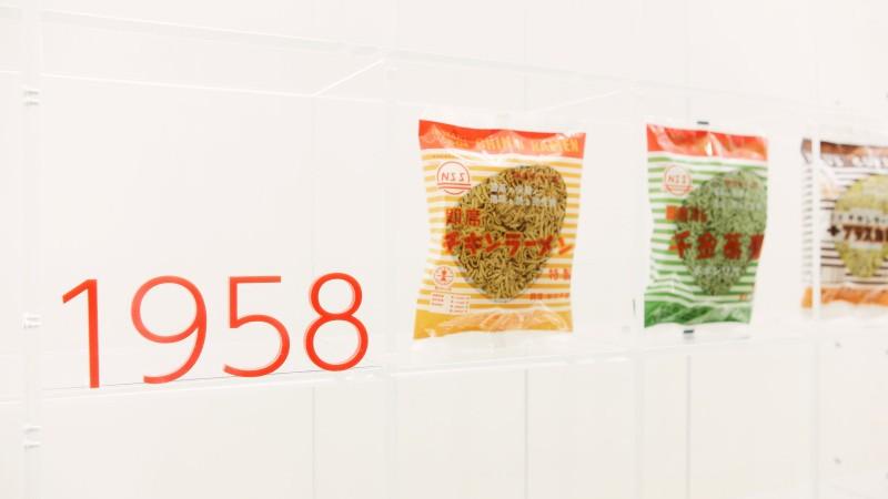 今や1年間に全世界で約1,000億食が食べられているインスタントラーメン。そのすべては、安藤百福が1958年に発明した「チキンラーメン」からはじまりました。