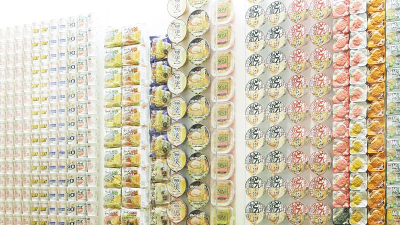 過去に発売された商品だけでなく現在販売中の商品も展示。日本だけでなく、世界各国のメーカーが販売しているバラエティ豊かな商品をご覧いただけます。