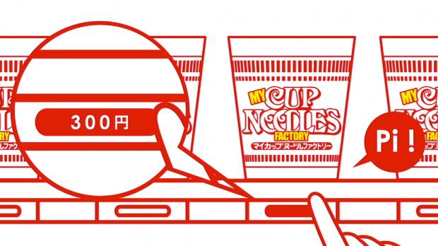 先在自動售貨機購買專用麺杯。