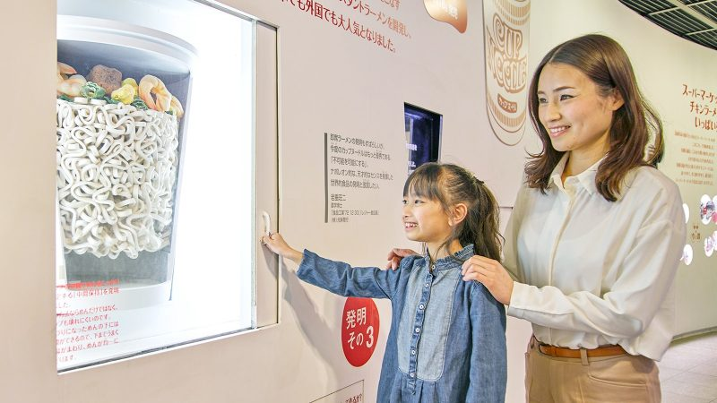 Even children can will enjoy turning handles and opening doors on the interactive walls of the Exhibition Hall.