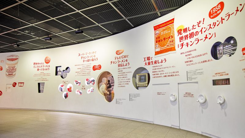 Momofuku Ando and the Story of Instant Noodles