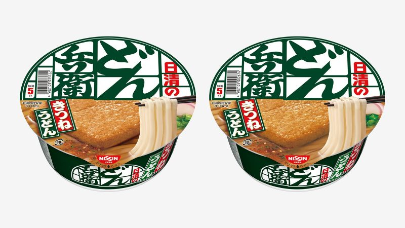 Taste the difference between the Nissin Donbei products sold in the eastern and western parts of Japan.