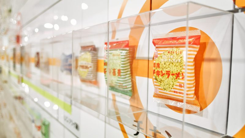 About 100 billion servings of instant noodles are consumed every year around the world. Every one of these servings can trace its roots back to the Chicken Ramen invented by Momofuku Ando in 1958.